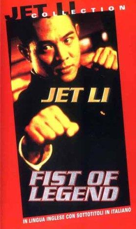 fist-of-legend-vhs