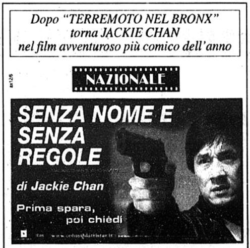 senza-nome-e-senza-regole-1999-06-12