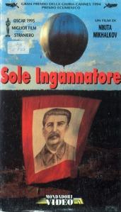 VHS Mondadori 1996 grazie a Norman